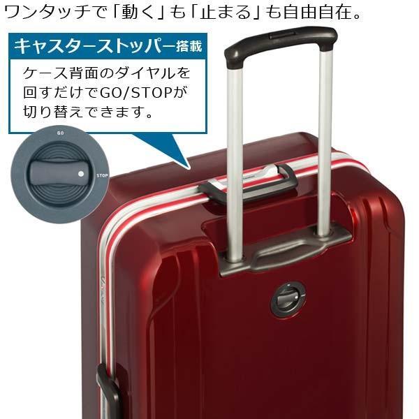 エース スーツケース ACE World Traveler ワールドトラベラー サグレス (66L) 06062 キャスターストッパー搭載 フレームタイプ 手荷物預け入れ適応|travel-goods-toko|02