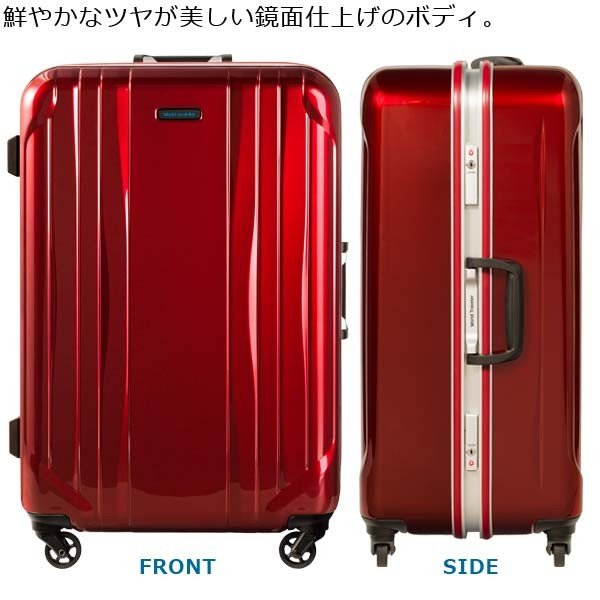 エース スーツケース ACE World Traveler ワールドトラベラー サグレス (66L) 06062 キャスターストッパー搭載 フレームタイプ 手荷物預け入れ適応|travel-goods-toko|03