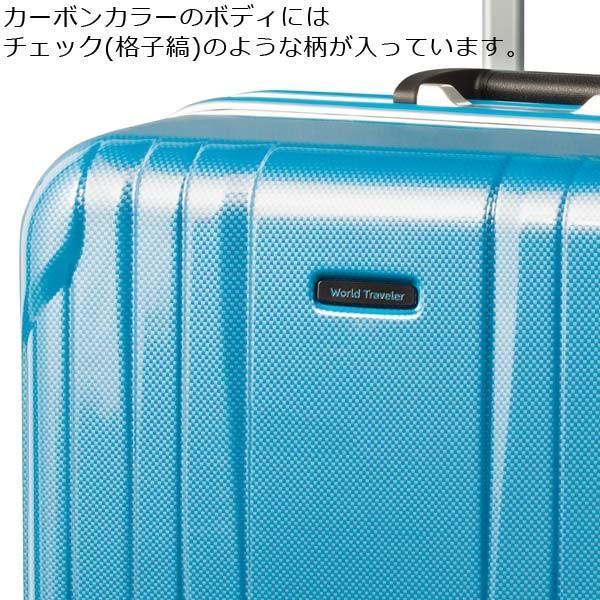 エース スーツケース ACE World Traveler ワールドトラベラー サグレス (66L) 06062 キャスターストッパー搭載 フレームタイプ 手荷物預け入れ適応|travel-goods-toko|04