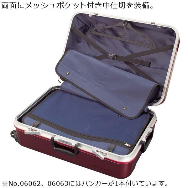 エース スーツケース ACE World Traveler ワールドトラベラー サグレス (66L) 06062 キャスターストッパー搭載 フレームタイプ 手荷物預け入れ適応|travel-goods-toko|05