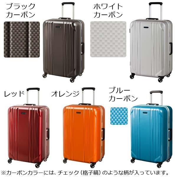 エース スーツケース ACE World Traveler ワールドトラベラー サグレス (66L) 06062 キャスターストッパー搭載 フレームタイプ 手荷物預け入れ適応|travel-goods-toko|07