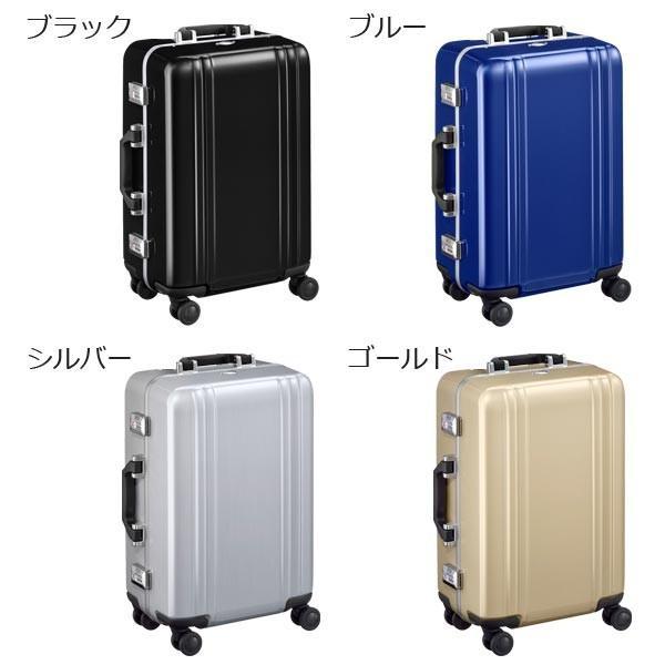 ゼロハリバートン Classic Polycarbonate 2.0 Trolley 22inch (33L) 80562 フレームタイプ スーツケース 手荷物預け入れ無料規定内|travel-goods-toko|05