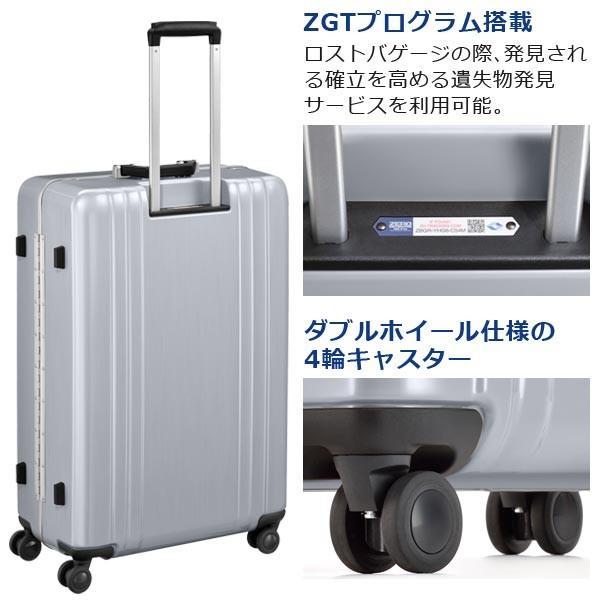 ゼロハリバートン Classic Polycarbonate 2.0 Trolley 28inch (80L) 80564 フレームタイプ スーツケース 手荷物預け入れ無料規定内|travel-goods-toko|02