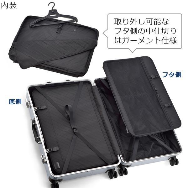 ゼロハリバートン Classic Polycarbonate 2.0 Trolley 28inch (80L) 80564 フレームタイプ スーツケース 手荷物預け入れ無料規定内|travel-goods-toko|04