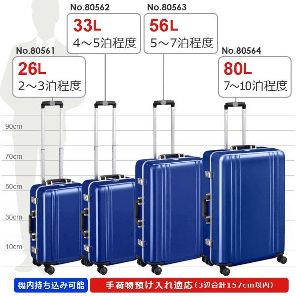ゼロハリバートン Classic Polycarbonate 2.0 Trolley 28inch (80L) 80564 フレームタイプ スーツケース 手荷物預け入れ無料規定内|travel-goods-toko|06
