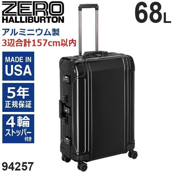 ゼロハリバートン Geo Aluminum 3.0 Trolley 26inch (68L) 94257-01 アルミニウム製 スーツケース 4輪 ブラック 手荷物預け入れ無料規定内|travel-goods-toko
