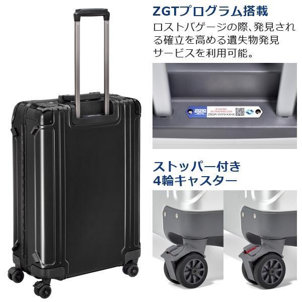 ゼロハリバートン Geo Aluminum 3.0 Trolley 26inch (68L) 94257-01 アルミニウム製 スーツケース 4輪 ブラック 手荷物預け入れ無料規定内|travel-goods-toko|02