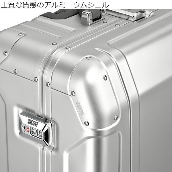 ゼロハリバートン Geo Aluminum 3.0 Trolley 26inch (68L) 94257-01 アルミニウム製 スーツケース 4輪 ブラック 手荷物預け入れ無料規定内|travel-goods-toko|03