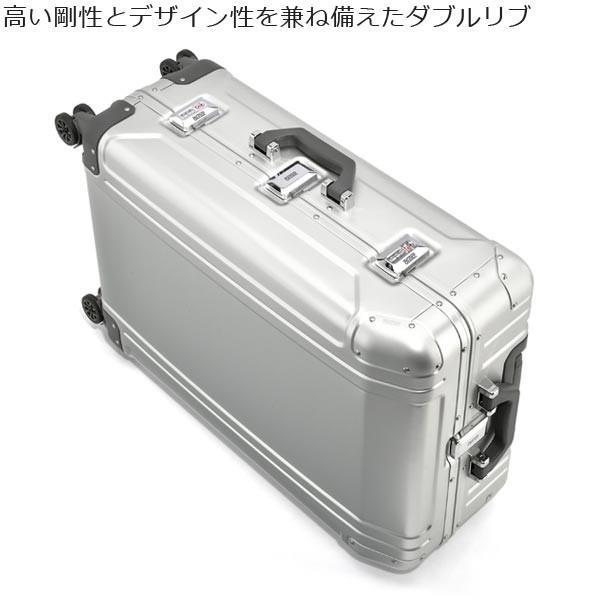 ゼロハリバートン Geo Aluminum 3.0 Trolley 26inch (68L) 94257-01 アルミニウム製 スーツケース 4輪 ブラック 手荷物預け入れ無料規定内|travel-goods-toko|04