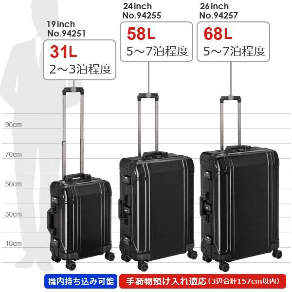 ゼロハリバートン Geo Aluminum 3.0 Trolley 26inch (68L) 94257-01 アルミニウム製 スーツケース 4輪 ブラック 手荷物預け入れ無料規定内|travel-goods-toko|06