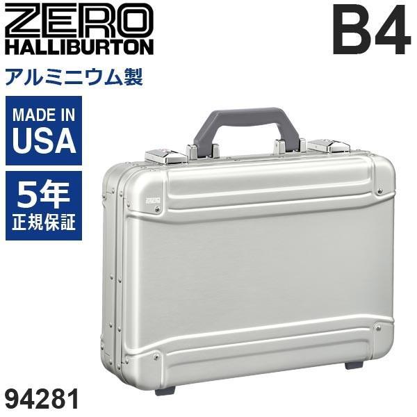 ゼロハリバートン Geo Aluminum 3.0 Attache 94281-05 アルミニウム製 アタッシェケース シルバー B4サイズ