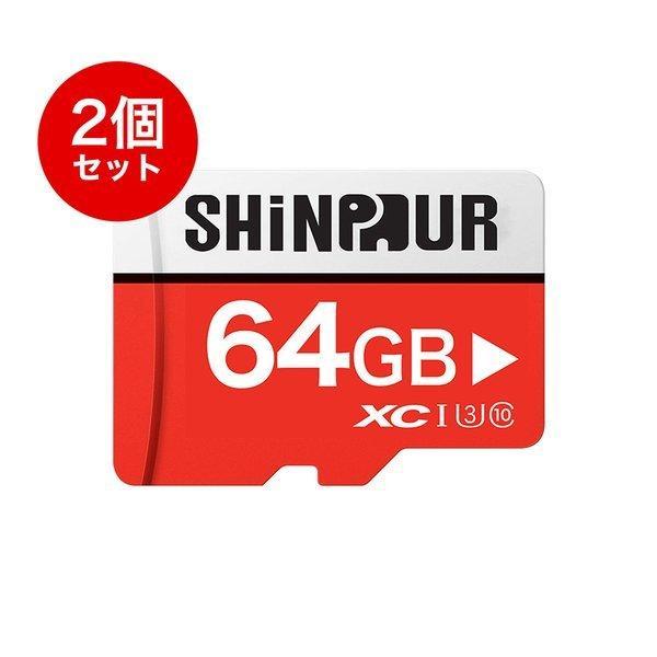 microSDカード2枚セット64GBケース付きClass102年保証UHS-IU3SD変換アダプタ付きマイクロSDmicroS