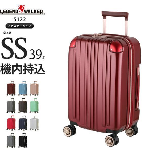 スーツケース 人気 小型 軽量 キャリーバッグ キャリー 機内持ち込み 旅行 5022-48|travelworld