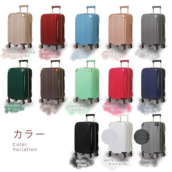 スーツケース 人気 小型 軽量 キャリーバッグ キャリー 機内持ち込み 旅行 5022-48|travelworld|02