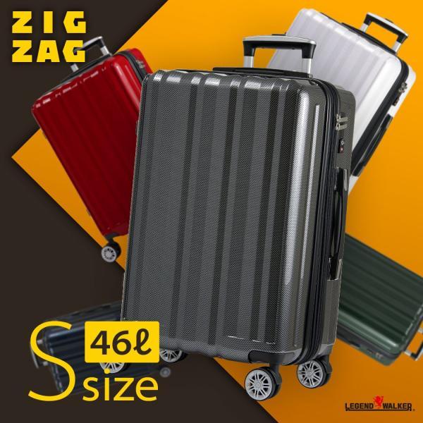 スーツケース キャリーケース キャリーバッグ トランク 小型 軽量 Sサイズ おしゃれ 静音 ハード フレーム ビジネス 5102-55|travelworld