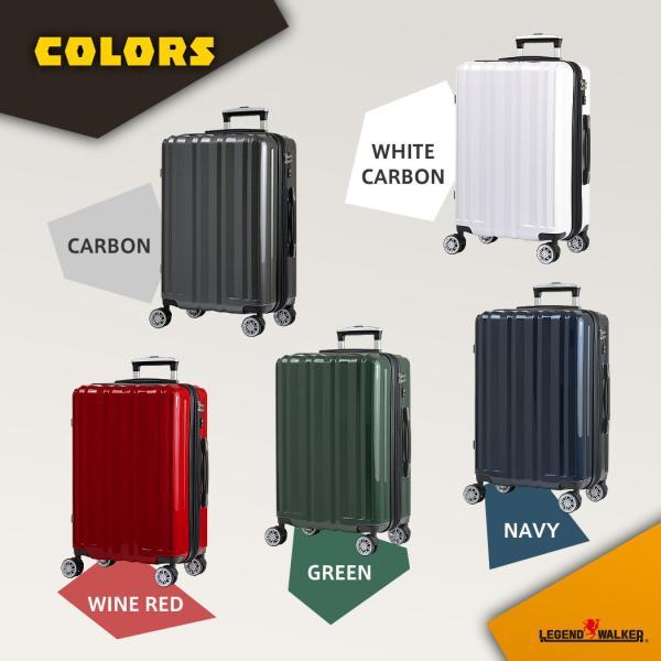 スーツケース キャリーケース キャリーバッグ トランク 小型 軽量 Sサイズ おしゃれ 静音 ハード フレーム ビジネス 5102-55|travelworld|02