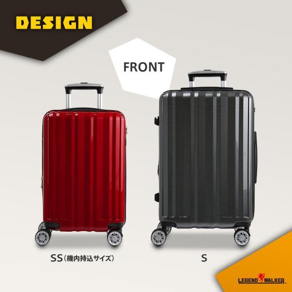 スーツケース キャリーケース キャリーバッグ トランク 小型 軽量 Sサイズ おしゃれ 静音 ハード フレーム ビジネス 5102-55|travelworld|04