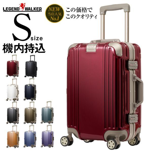 スーツケースキャリーケースキャリーバッグトランク小型機内持ち込み軽量おしゃれ静音ハードフレームビジネス8輪5509-48
