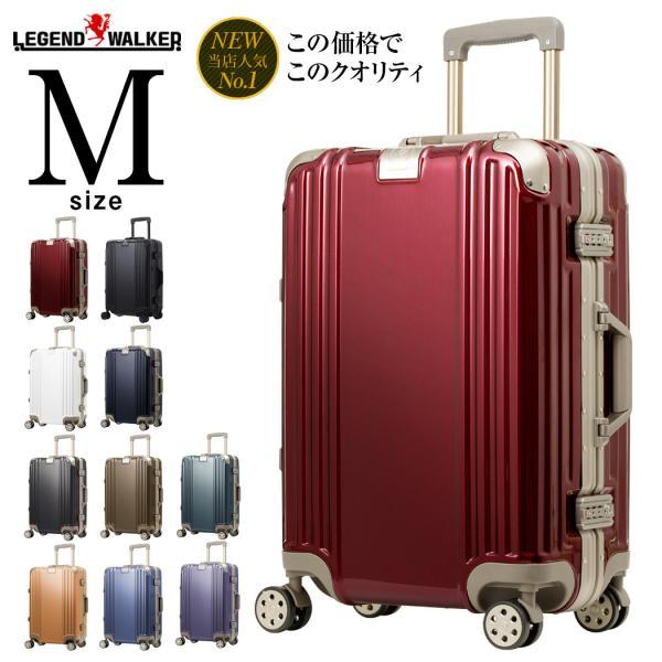 スーツケース キャリーケース キャリーバッグ トランク 中型 軽量 Mサイズ おしゃれ 静音 ハード フレーム ビジネス 8輪 5509-57 travelworld