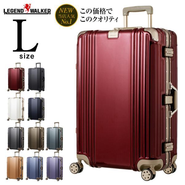 スーツケース キャリーケース キャリーバッグ トランク 大型 軽量 Lサイズ おしゃれ 静音 ハード フレーム ビジネス 8輪 5509-70|travelworld