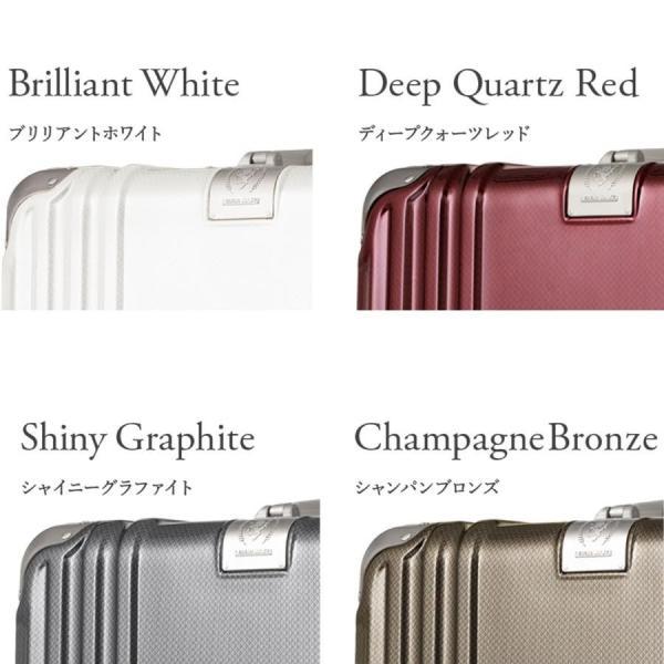 スーツケース キャリーケース キャリーバッグ トランク 大型 軽量 Lサイズ おしゃれ 静音 ハード フレーム ビジネス 8輪 5509-70|travelworld|14