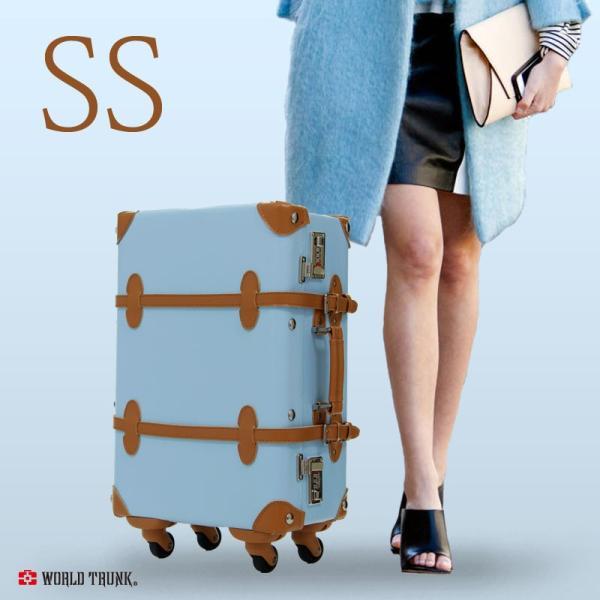 トランクケース アンティーク おしゃれ かわいい レトロ 機内持ち込み 小型 キャリーケース スーツケース 7102-47