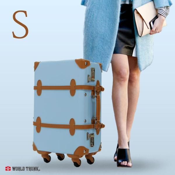 トランクケース アンティーク おしゃれ かわいい レトロ 小型 Sサイズ キャリーケース スーツケース 7102-53