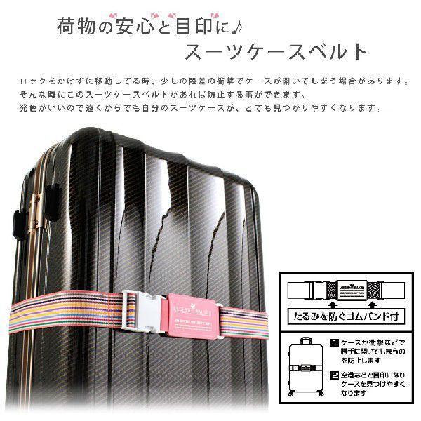 スーツケースベルト スーツケースの目印 ベルト 小物 トラベルグッズ グッズ 旅行 旅行用品 9070|travelworld|02