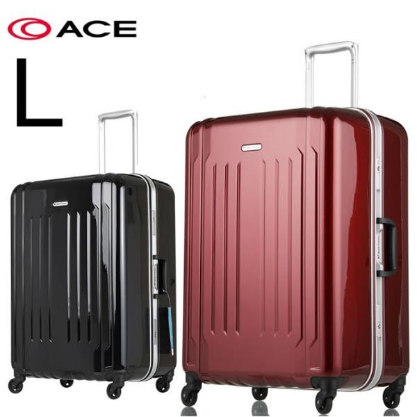 アウトレット スーツケース キャリーケース キャリーバッグ エース 大型 軽量 Lサイズ 特大 LL おしゃれ 静音 ワールドトラベラー ハード フレーム B-AE-06047