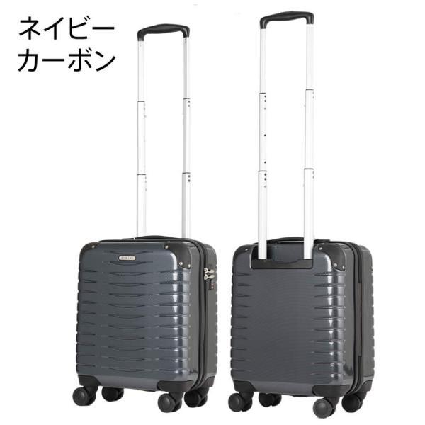 アウトレット スーツケース キャリーケース キャリーバッグ エース 小型 軽量 機内持ち込み おしゃれ 静音 RIMINI ハード ファスナー AE-06511|travelworld|08