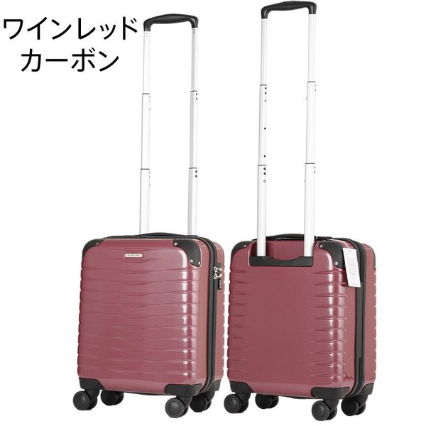 アウトレット スーツケース キャリーケース キャリーバッグ エース 小型 軽量 機内持ち込み おしゃれ 静音 RIMINI ハード ファスナー AE-06511|travelworld|09