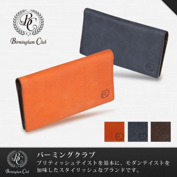 長財布 バーミンガムクラブ ウォレット 日本製 小銭入れあり 本革 イタリアンレザー メンズ AE-34526