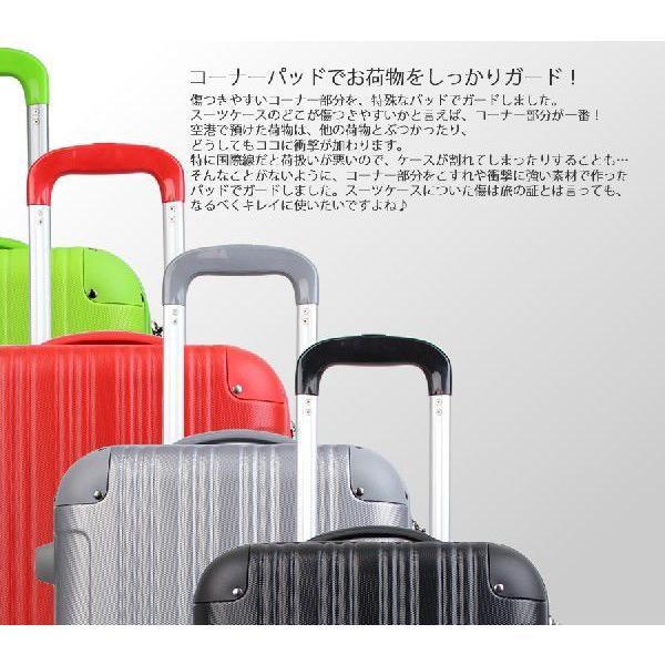 アウトレット スーツケース キャリーケース キャリーバッグ トランク 小型 機内持ち込み 軽量 おしゃれ 静音 ハード ファスナー 女子 かわいい B-5082-48 travelworld 05