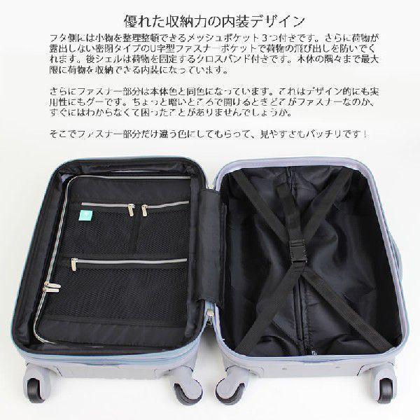 アウトレット スーツケース キャリーケース キャリーバッグ トランク 小型 機内持ち込み 軽量 おしゃれ 静音 ハード ファスナー 女子 かわいい B-5082-48 travelworld 06
