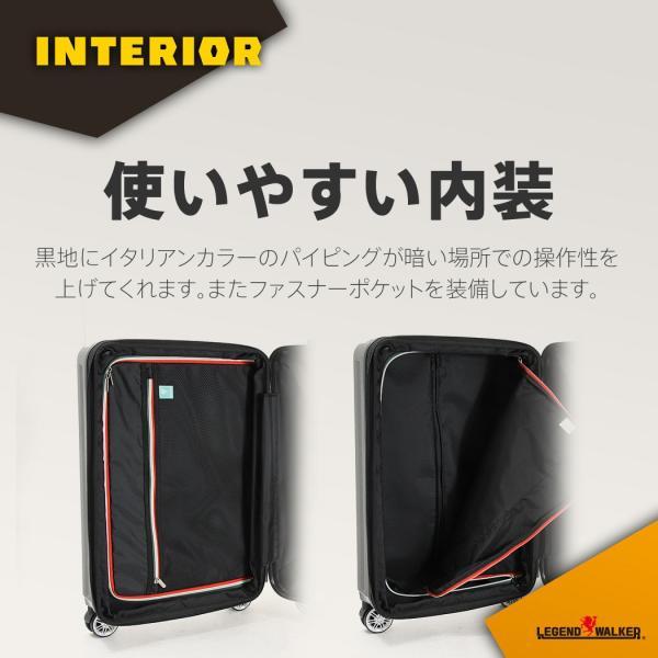 アウトレット スーツケース キャリーケース キャリーバッグ トランク 小型 軽量 Sサイズ おしゃれ 静音 ハード ファスナー B-5102-55|travelworld|03