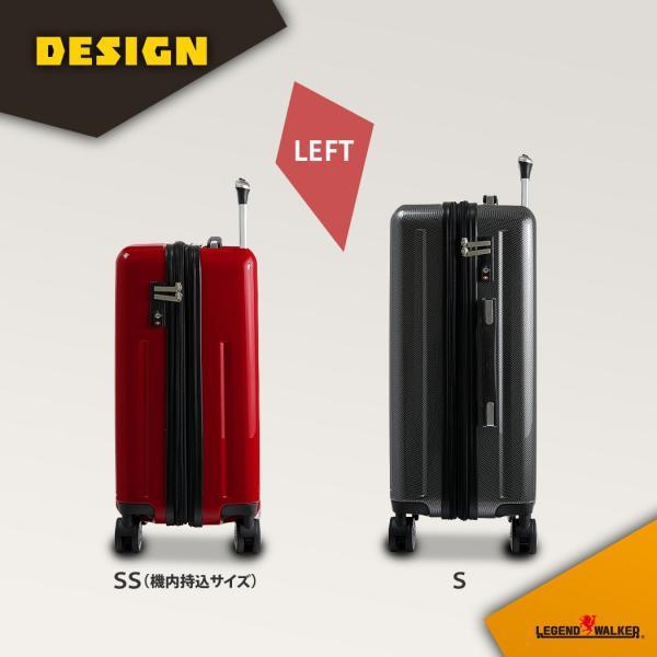 アウトレット スーツケース キャリーケース キャリーバッグ トランク 小型 軽量 Sサイズ おしゃれ 静音 ハード ファスナー B-5102-55|travelworld|05