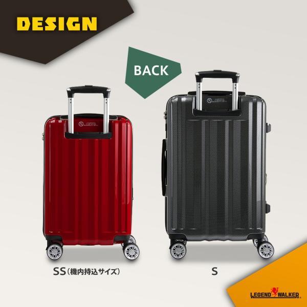 アウトレット スーツケース キャリーケース キャリーバッグ トランク 小型 軽量 Sサイズ おしゃれ 静音 ハード ファスナー B-5102-55|travelworld|06