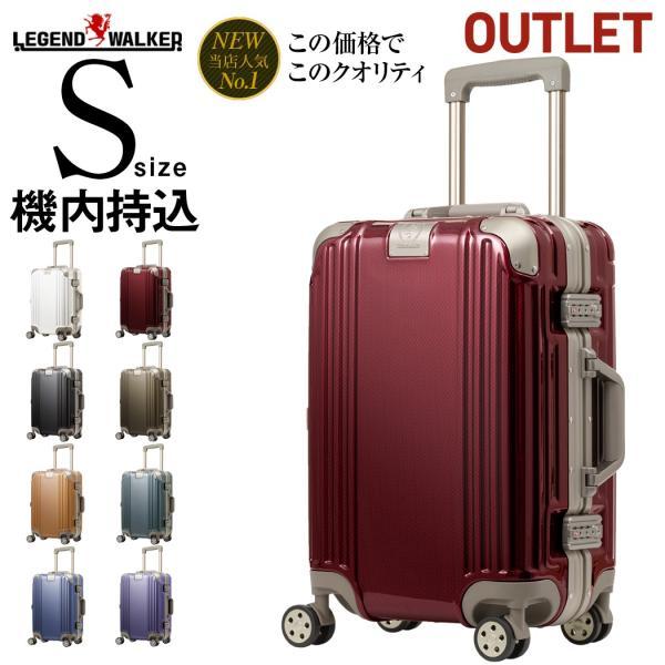 アウトレット スーツケース キャリーケース キャリーバッグ トランク 小型 軽量 Sサイズ 機内持ち込み おしゃれ 静音 ハード フレーム ビジネス 8輪 B-5509-48|travelworld