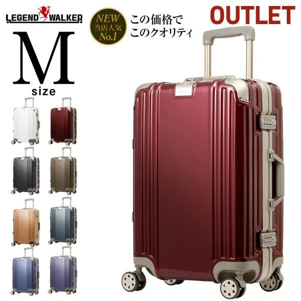 アウトレット スーツケース キャリーケース キャリーバッグ トランク 中型 軽量 Mサイズ おしゃれ 静音 ハード フレーム ビジネス 8輪 B-5509-57 travelworld