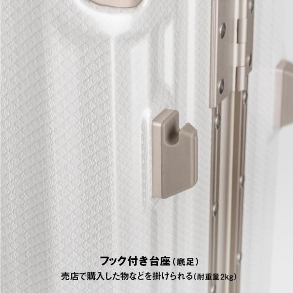 アウトレット スーツケース キャリーケース キャリーバッグ トランク 中型 軽量 Mサイズ おしゃれ 静音 ハード フレーム ビジネス 8輪 B-5509-57 travelworld 11