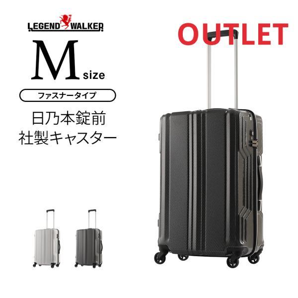 d2bfe95607 スーツケース 超軽量 Mサイズ キャリーケース キャリーバッグ レジェンドウォーカー B-5603- ...