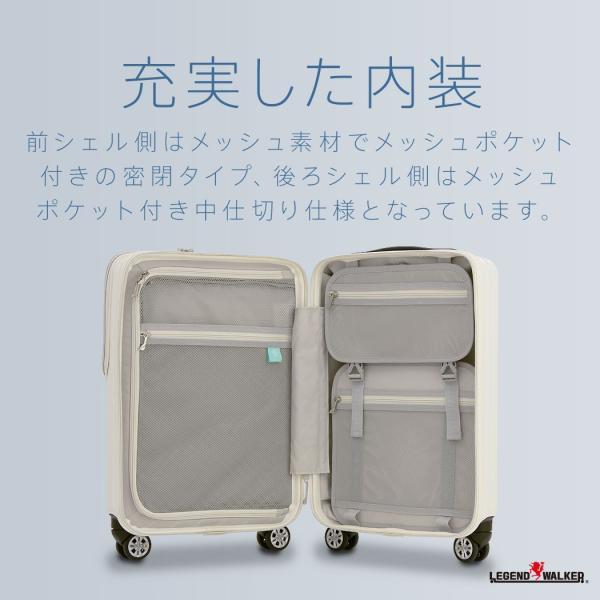 アウトレット スーツケース キャリーケース キャリーバッグ トランク 小型 機内持ち込み 軽量 おしゃれ 静音 ファスナー ビジネス パソコン収納 B-6024-48|travelworld|03
