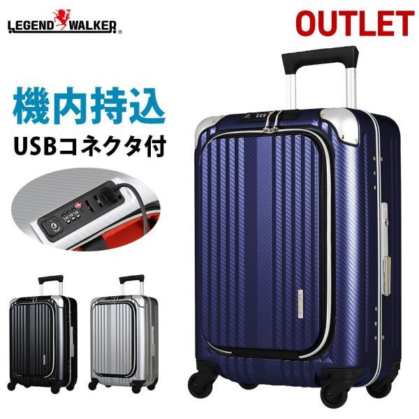アウトレット スーツケース キャリーケース キャリーバッグ トランク 小型 機内持ち込み 軽量 おしゃれ 静音 フロントオープン USBポート 6209-50|travelworld