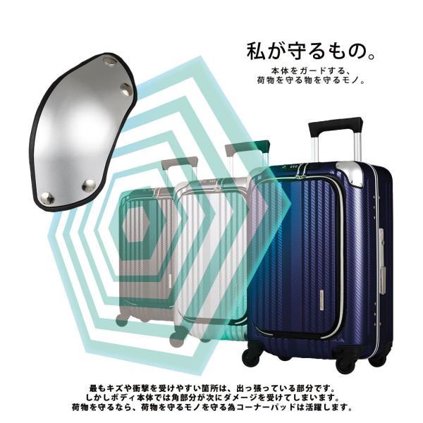 アウトレット スーツケース キャリーケース キャリーバッグ トランク 小型 機内持ち込み 軽量 おしゃれ 静音 フロントオープン USBポート 6209-50|travelworld|11