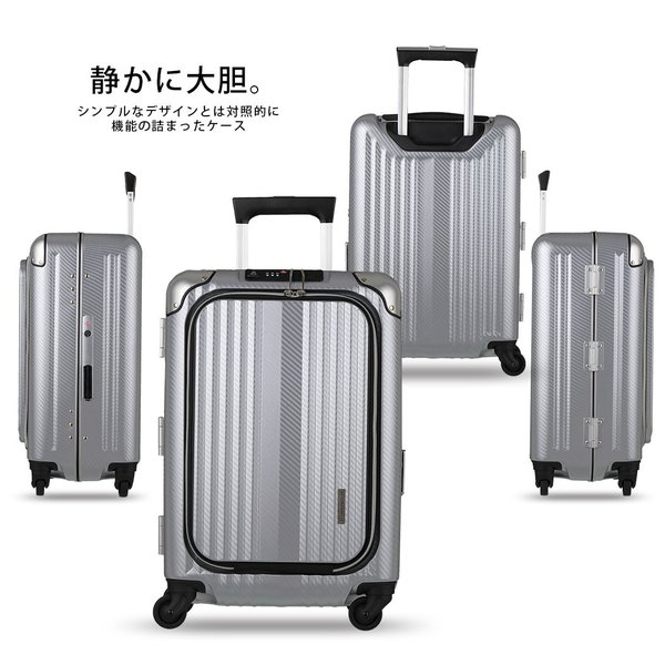 アウトレット スーツケース キャリーケース キャリーバッグ トランク 小型 機内持ち込み 軽量 おしゃれ 静音 フロントオープン USBポート 6209-50|travelworld|12