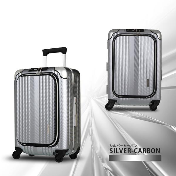 アウトレット スーツケース キャリーケース キャリーバッグ トランク 小型 機内持ち込み 軽量 おしゃれ 静音 フロントオープン USBポート 6209-50|travelworld|13