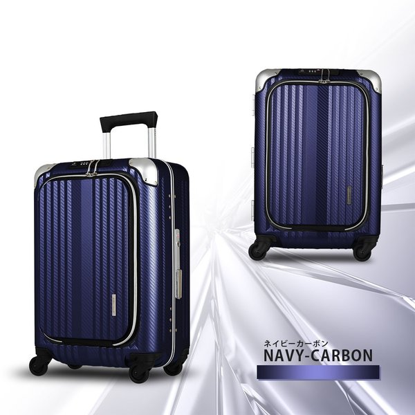 アウトレット スーツケース キャリーケース キャリーバッグ トランク 小型 機内持ち込み 軽量 おしゃれ 静音 フロントオープン USBポート 6209-50|travelworld|14