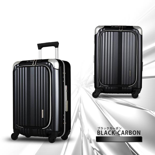 アウトレット スーツケース キャリーケース キャリーバッグ トランク 小型 機内持ち込み 軽量 おしゃれ 静音 フロントオープン USBポート 6209-50|travelworld|15