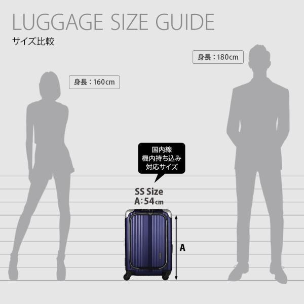 アウトレット スーツケース キャリーケース キャリーバッグ トランク 小型 機内持ち込み 軽量 おしゃれ 静音 フロントオープン USBポート 6209-50|travelworld|16