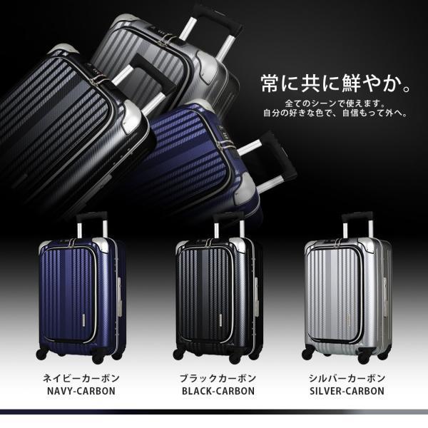アウトレット スーツケース キャリーケース キャリーバッグ トランク 小型 機内持ち込み 軽量 おしゃれ 静音 フロントオープン USBポート 6209-50|travelworld|03